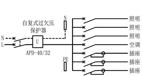单相自复式过欠压保护器对应示例图